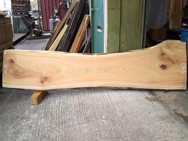 K-543 欅ケヤキ 国産 天然耳付き板 2100×450 天然乾燥材