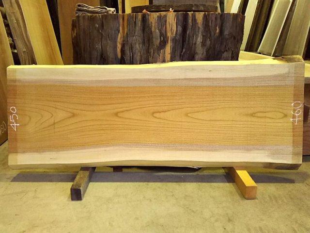 K-545 欅ケヤキ 国産 天然耳付き板 1350×500 天然乾燥材