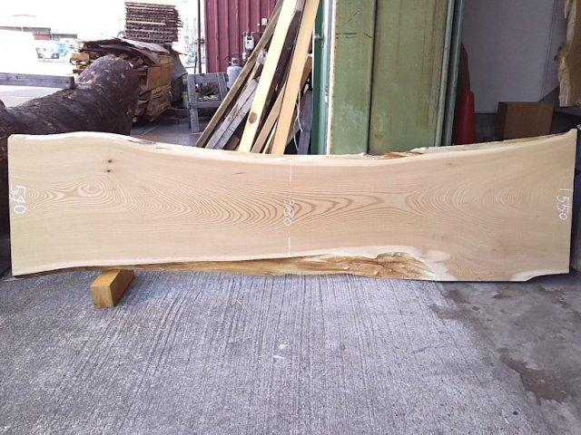 K-550 欅ケヤキ 国産 天然耳付き板 2150×550 天然乾燥材