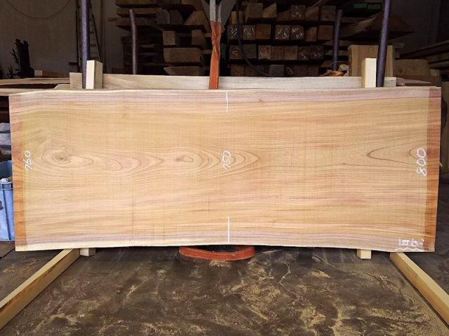 K-560 欅ケヤキ 国産 天然耳付き板 2050×800 天然乾燥材