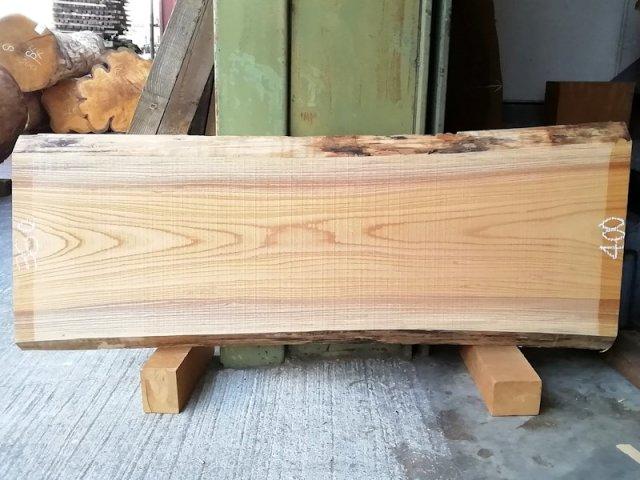K-567 欅ケヤキ 国産 天然耳付き板 1240×450 天然乾燥材