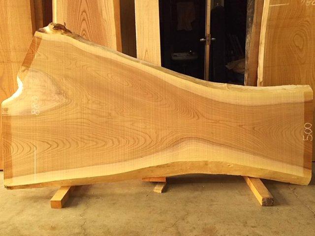 K-578 欅ケヤキ 国産 天然耳付き板 1780×700 天然乾燥材