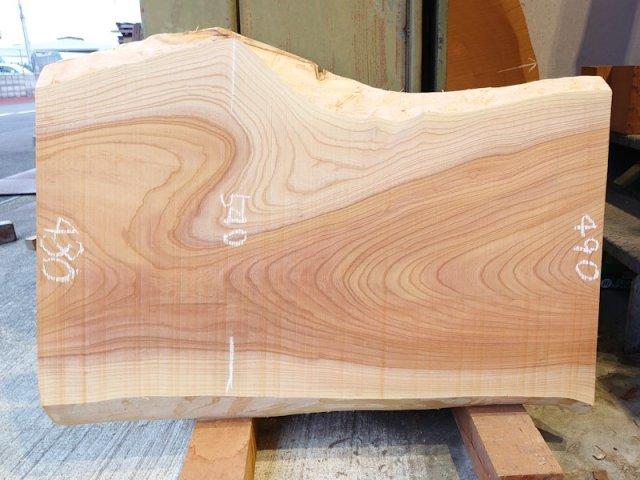 K-605 欅ケヤキ 国産 天然耳付き板 850×550 天然乾燥材
