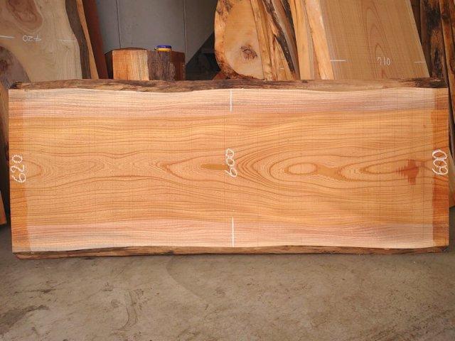 K-616 欅ケヤキ 国産 天然耳付き板 1660×650 天然乾燥材