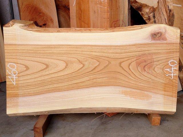 K-620 欅ケヤキ 国産 天然耳付き板 910×500 天然乾燥材