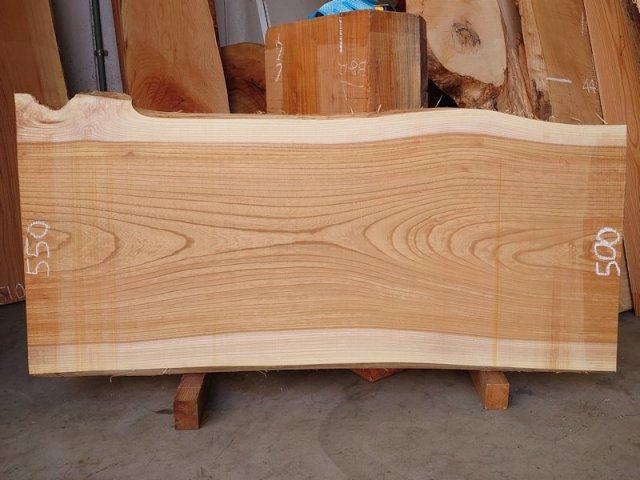 K-621 欅ケヤキ 国産 天然耳付き板 1180×550 天然乾燥材