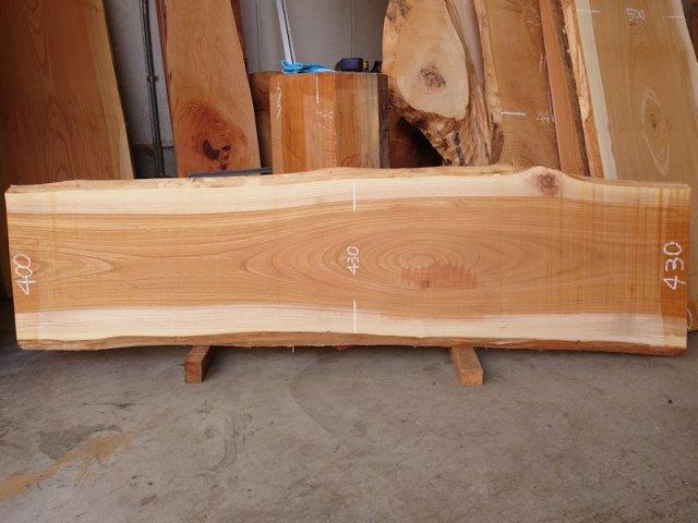 K-622 欅ケヤキ 国産 天然耳付き板 1820×450 天然乾燥材