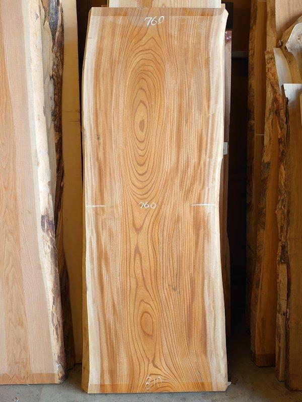 アウトレット K-634 欅ケヤキ 国産 天然耳付き板 2200×850 天然乾燥材
