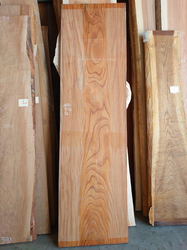 アウトレット K-644 欅ケヤキ 国産 上杢板 2640×730 天然乾燥材
