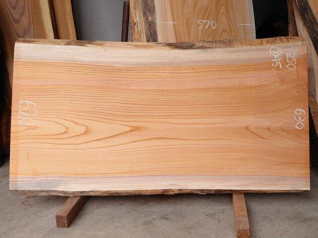 K-649 欅ケヤキ 国産 天然耳付き板 1230×650 表面電気カンナ済 天然乾燥材