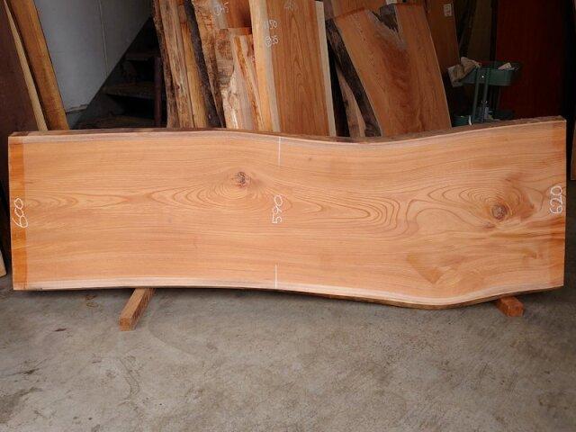 K-655 欅ケヤキ 国産 天然耳付き板 2100×650 表面電気カンナ済 天然乾燥材