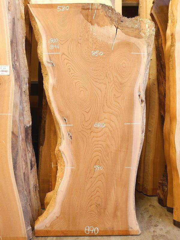 K-661 欅ケヤキ 国産 天然耳付き板 1900×900 表面電気カンナ済 天然乾燥材