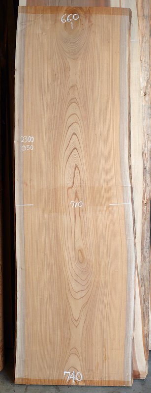 K-662 欅ケヤキ 国産 天然耳付き板 2300×750 表面電気カンナ済 天然乾燥材