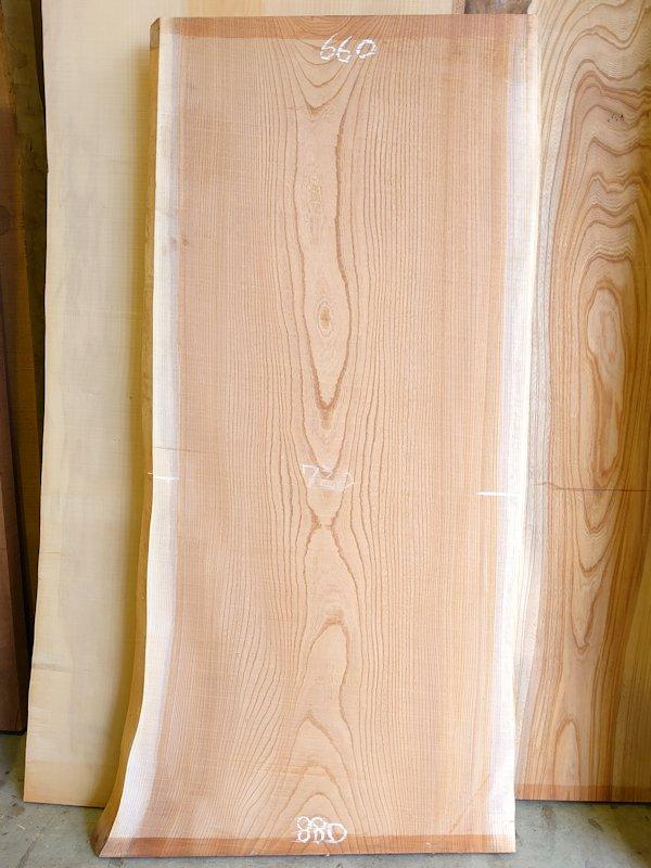K-672 欅ケヤキ 国産 天然耳付き板 1650×800 天然乾燥材