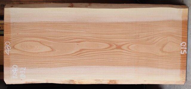 K-683 欅ケヤキ 国産 天然耳付き板 1240×550 天然乾燥材