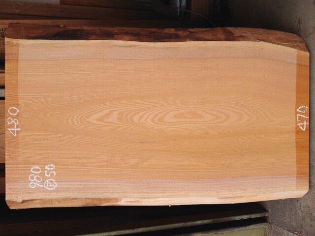K-684 欅ケヤキ 国産 天然耳付き板 980×550 天然乾燥材