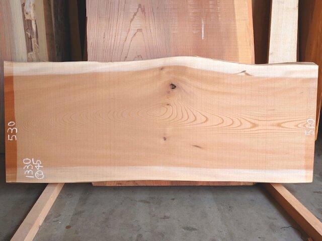 K-691 欅ケヤキ 国産 天然耳付き板 1330×550 天然乾燥材
