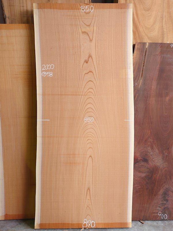K-694 欅ケヤキ 国産 天然耳付き板 2000×900 天然乾燥材