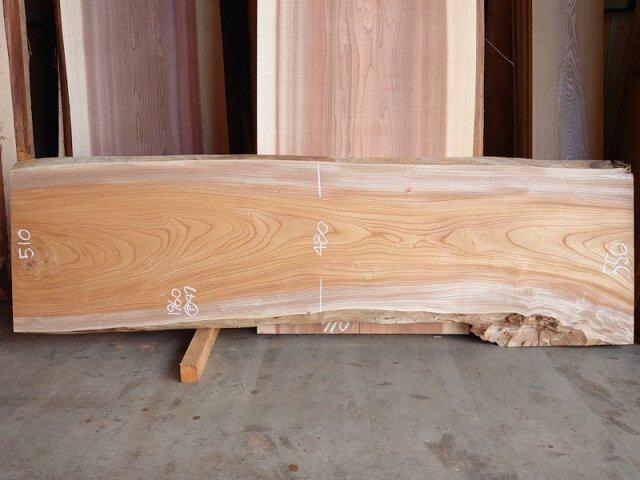 K-696 欅ケヤキ 国産 天然耳付き板 1960×550 表面電気カンナ済 天然乾燥材