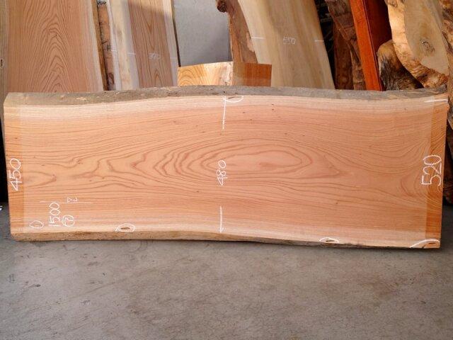 K-710 欅ケヤキ 国産 天然耳付き板 1500×550 表面電気カンナ済 天然乾燥材