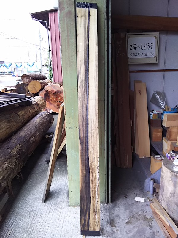 KK-111 黒柿 国産  2100×180 天然乾燥材