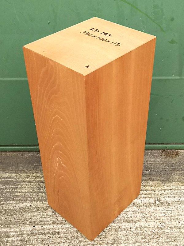 KT-143 桂カツラかつら 国産 彫刻用材 330×140×115 乾燥材