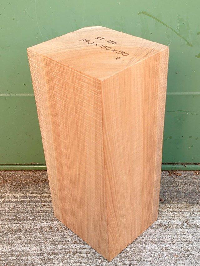 KT-150 桂カツラかつら 国産 彫刻用材 340×150×130 乾燥材
