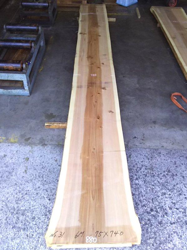 S-229 杉スギすぎ 国産 天然耳付き板 6000×700 天然乾燥材
