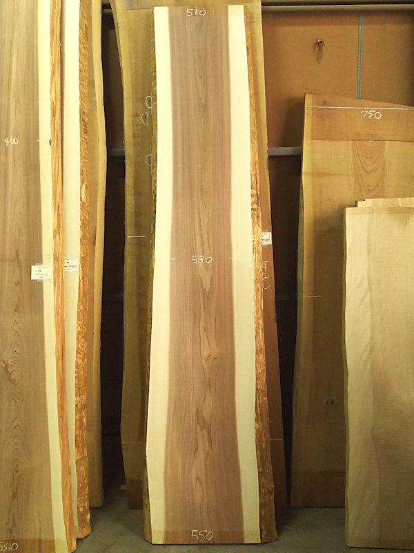 S-234 杉スギすぎ 国産 天然耳付き板 2920×550 天然乾燥材