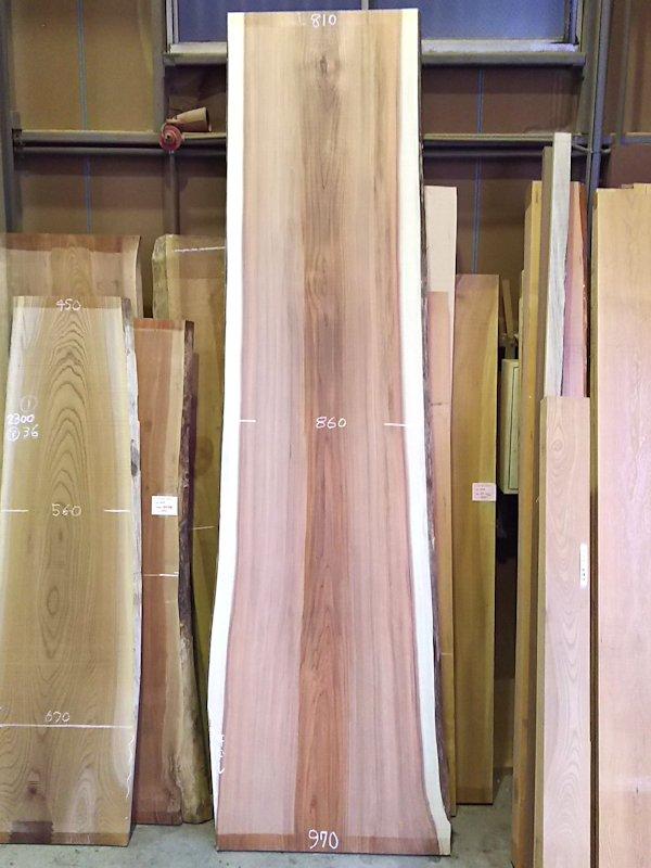 S-235 杉スギすぎ 国産 天然耳付き板 3550×900 天然乾燥材
