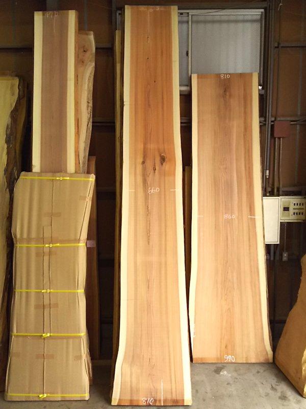 S-236 杉スギすぎ 国産 天然耳付き板 4400×700 天然乾燥材