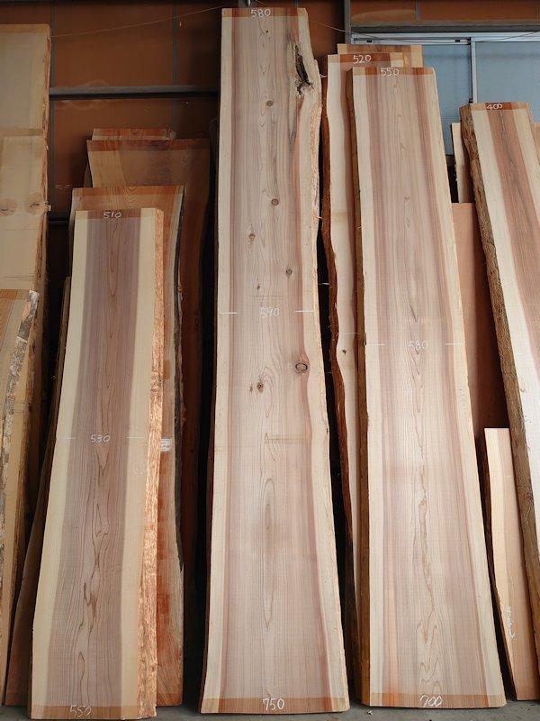 S-241 杉スギすぎ 国産 天然耳付き板 4400×650 天然乾燥材