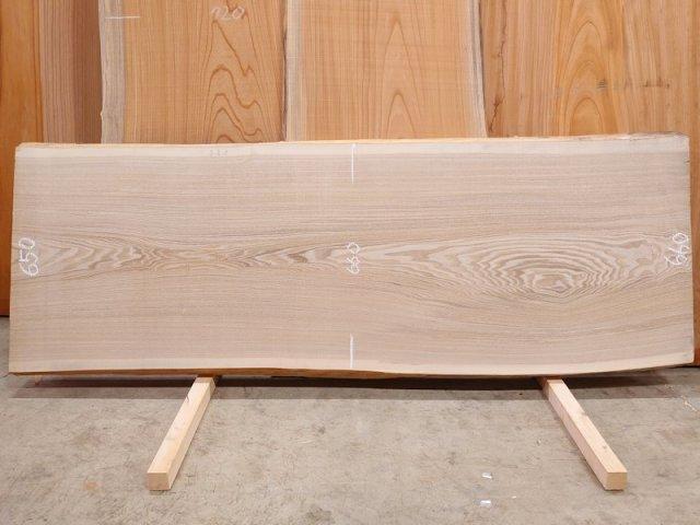 TM-209 タモ 天然耳付き板 1950×700  天然乾燥材