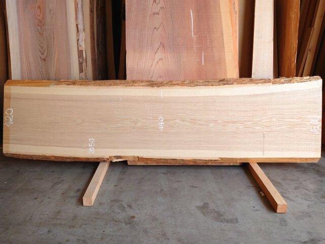 TM-216 タモ 天然耳付き板 2050×550  天然乾燥材