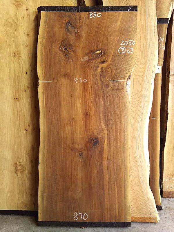 WO-153 ブラックウォールナット 耳付き一枚板テーブル用 2050×900 天然乾燥材