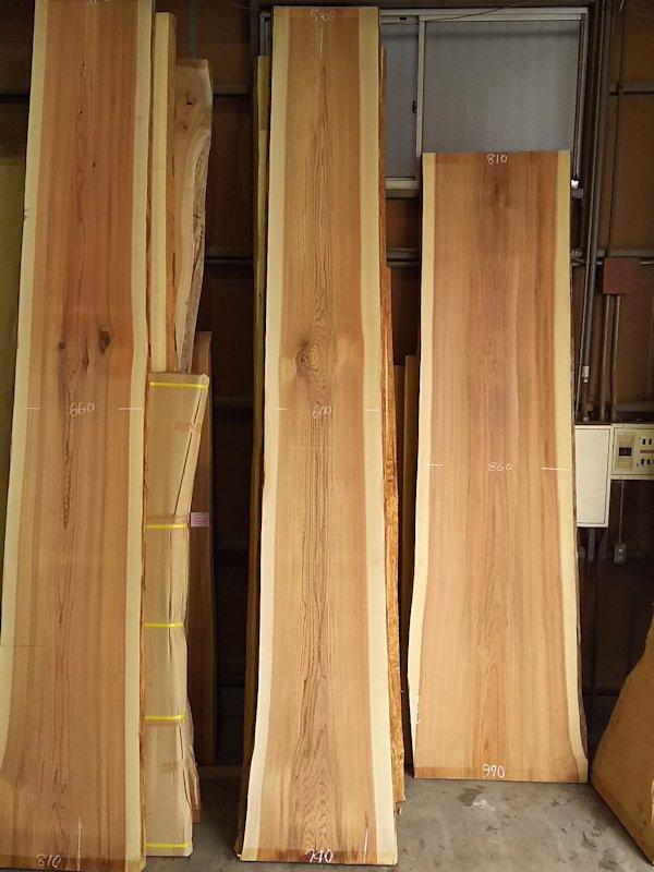 S-237 杉スギすぎ 国産 天然耳付き板 4400×650 天然乾燥材