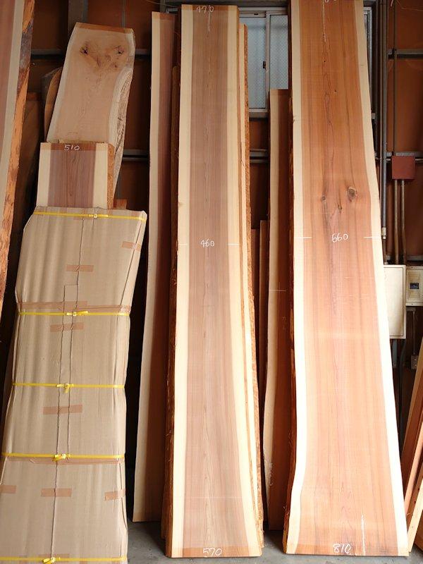 S-238 杉スギすぎ 国産 天然耳付き板 4280×550 天然乾燥材