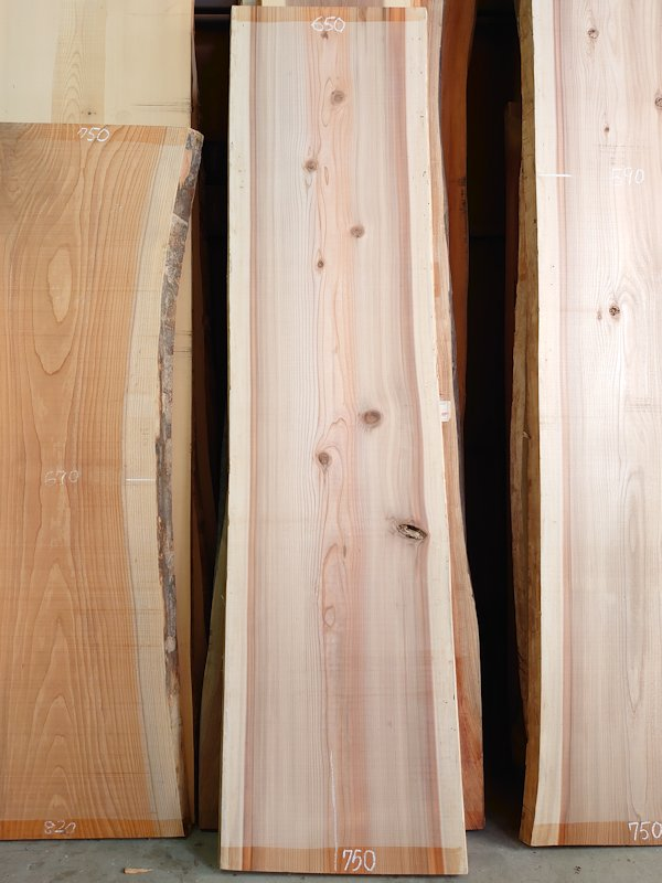 S-242 杉スギすぎ 国産 天然耳付き板 2780×700 天然乾燥材