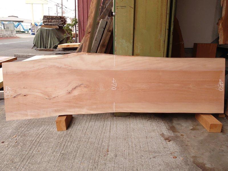 SA-201 水目桜(ミズメサクラ) 国産 天然耳付き板 1800×450 天然乾燥材 表面加工済