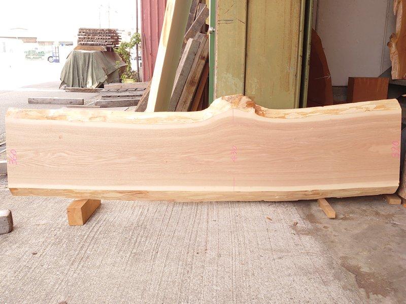TM-207 タモ 天然耳付き板 1990×450  天然乾燥材 表面加工済