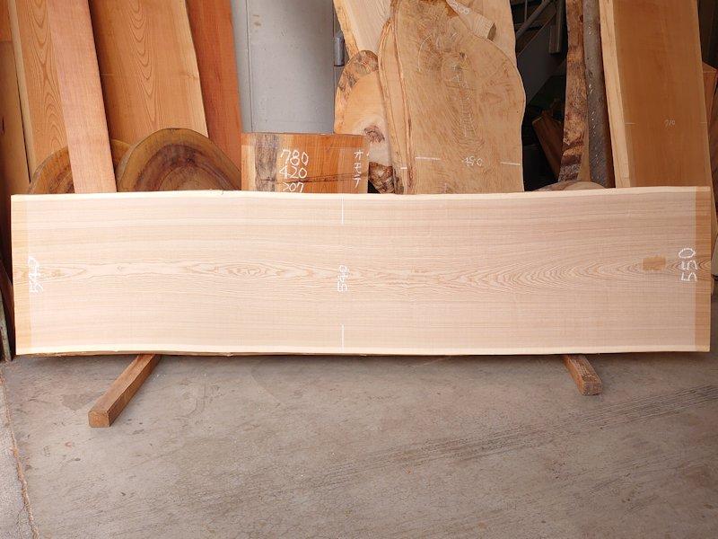 TM-211 タモ 天然耳付き板 2340×600  天然乾燥材