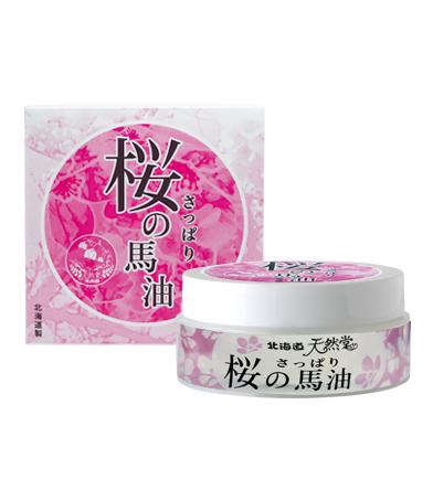 北海道天然堂 桜の馬油クリーム/80g