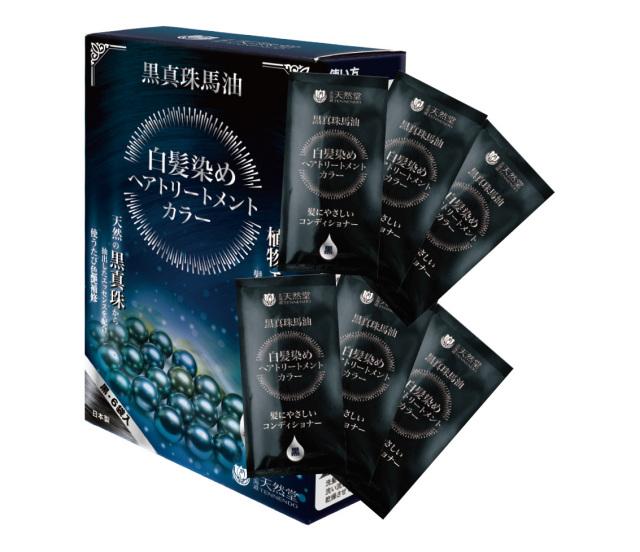 天然堂ビューティーカラー(黒)/20g×6袋入
