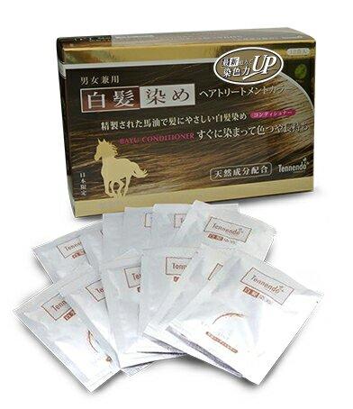 北海道天然堂 カラーコンディショナー(茶)/25g×12袋