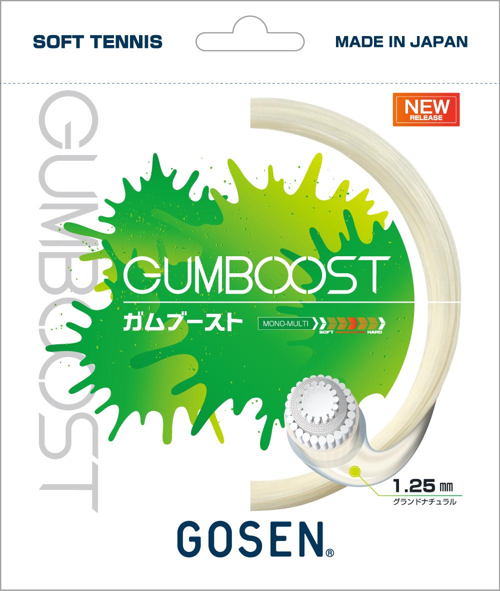 【新製品ガット】 ゴーセン GUMBOOST ガムブースト 【9月末発売】