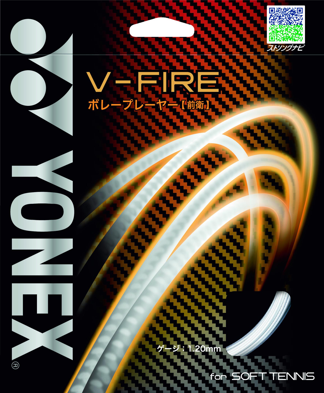 【新製品ストリング】 ヨネックス V-FIRE V-ファイア (SGVF) 【9月発売】