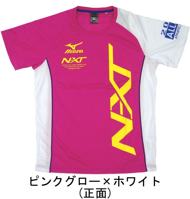 【最終SALE】 ミズノ 2017ALLJAPAN  Tシャツ (32JAT713)