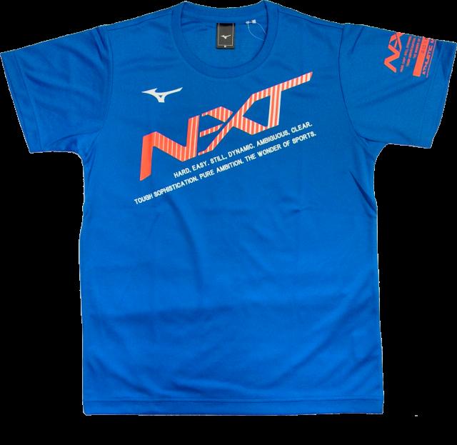 【SALE】 ミズノ 2018 NXT Tシャツ (32JAV820)