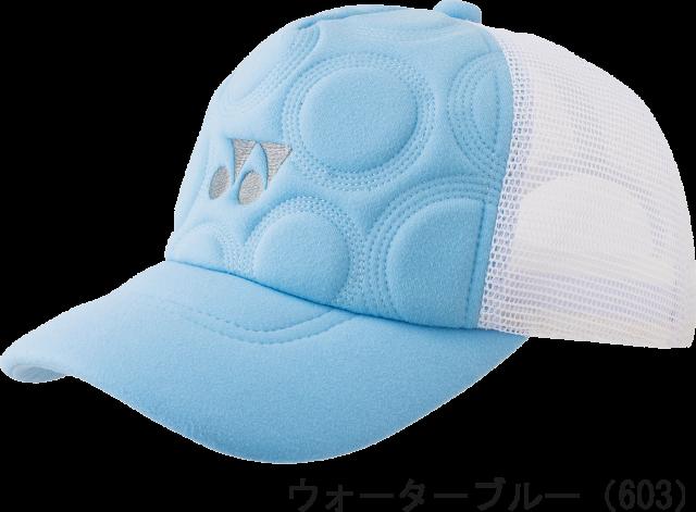 【限定品】 ヨネックス メッシュキャップ (41036Y) 【9月発売】