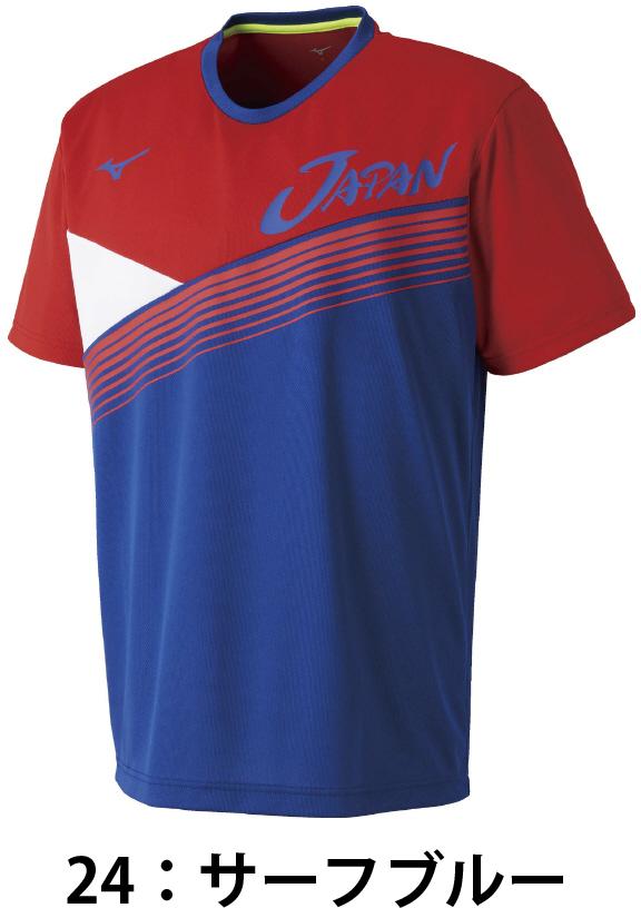 【SALE】 ミズノ 2018ソフトテニス日本代表応援Tシャツ (62JA8X81)